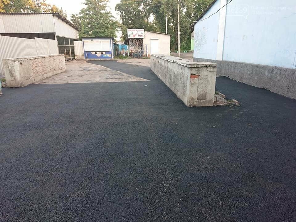 """В Мирнограде благоустраивают тротуары в районе шахты """"5/6"""", фото-2"""