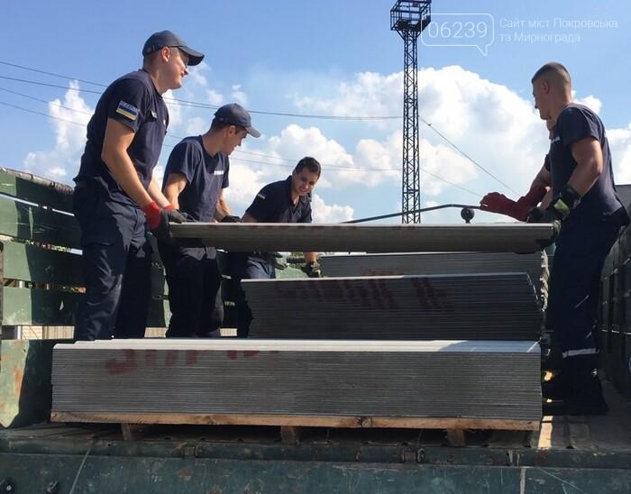 Рятувальники Покровська допомогли розвантажити та завантажити гуманітарну допомогу, фото-2