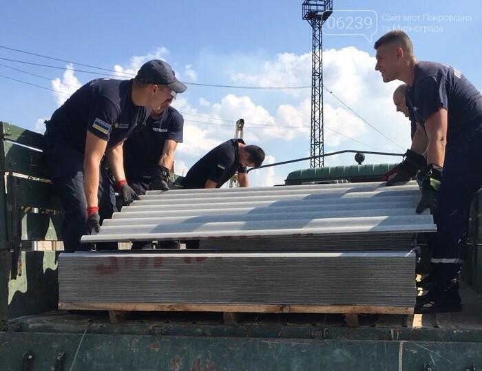 Рятувальники Покровська допомогли розвантажити та завантажити гуманітарну допомогу, фото-4