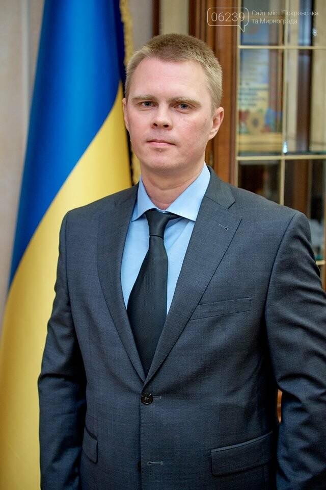 Глава Донецкой ОГА рассказал своим фейсбучным друзьям, как и куда нужно обращаться с проблемами, фото-1