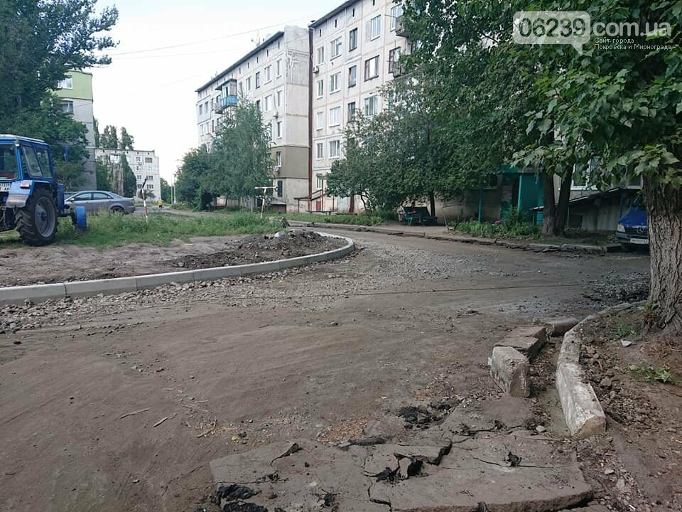 В Мирнограде продолжают ремонтировать тротуары и асфальтное покрытие , фото-1
