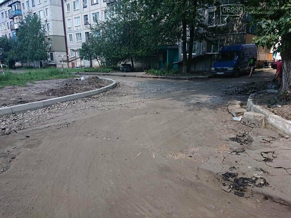В Мирнограде продолжают ремонтировать тротуары и асфальтное покрытие , фото-2