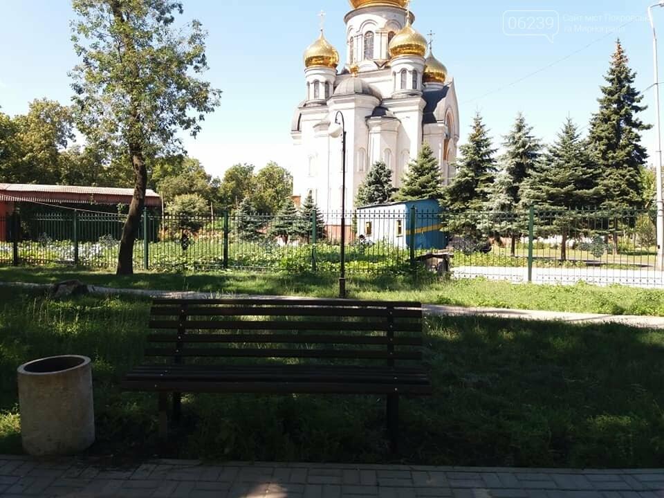 Лавочки и урны установили в парке Соборный в Покровске, фото-1
