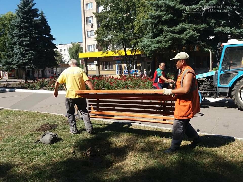 Лавочки и урны установили в парке Соборный в Покровске, фото-3