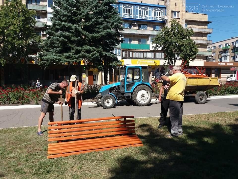 Лавочки и урны установили в парке Соборный в Покровске, фото-4