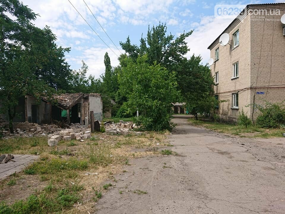 В Мирнограде сносят бесхозные постройки, фото-2