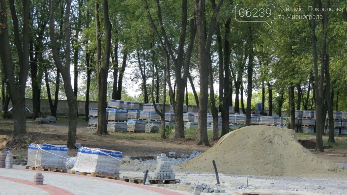 Место празднования переносится: где в Покровске состоится главный концерт ко Дню шахтера, фото-11