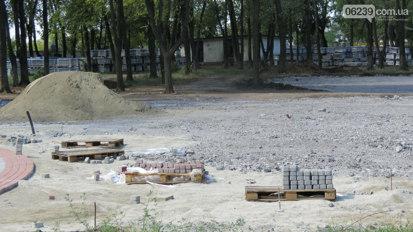 Место празднования переносится: где в Покровске состоится главный концерт ко Дню шахтера, фото-12