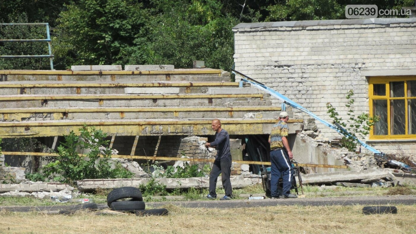 Место празднования переносится: где в Покровске состоится главный концерт ко Дню шахтера, фото-6