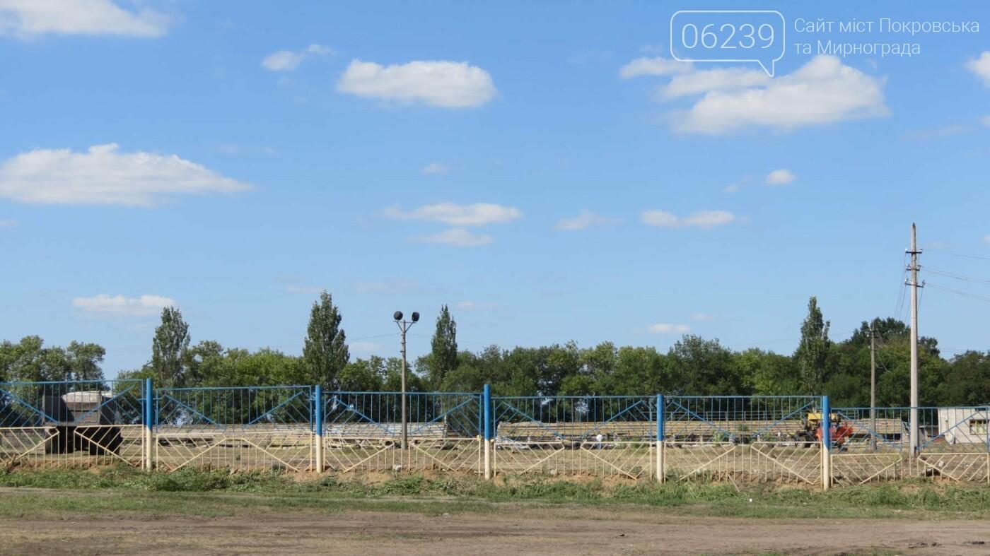 Место празднования переносится: где в Покровске состоится главный концерт ко Дню шахтера, фото-3