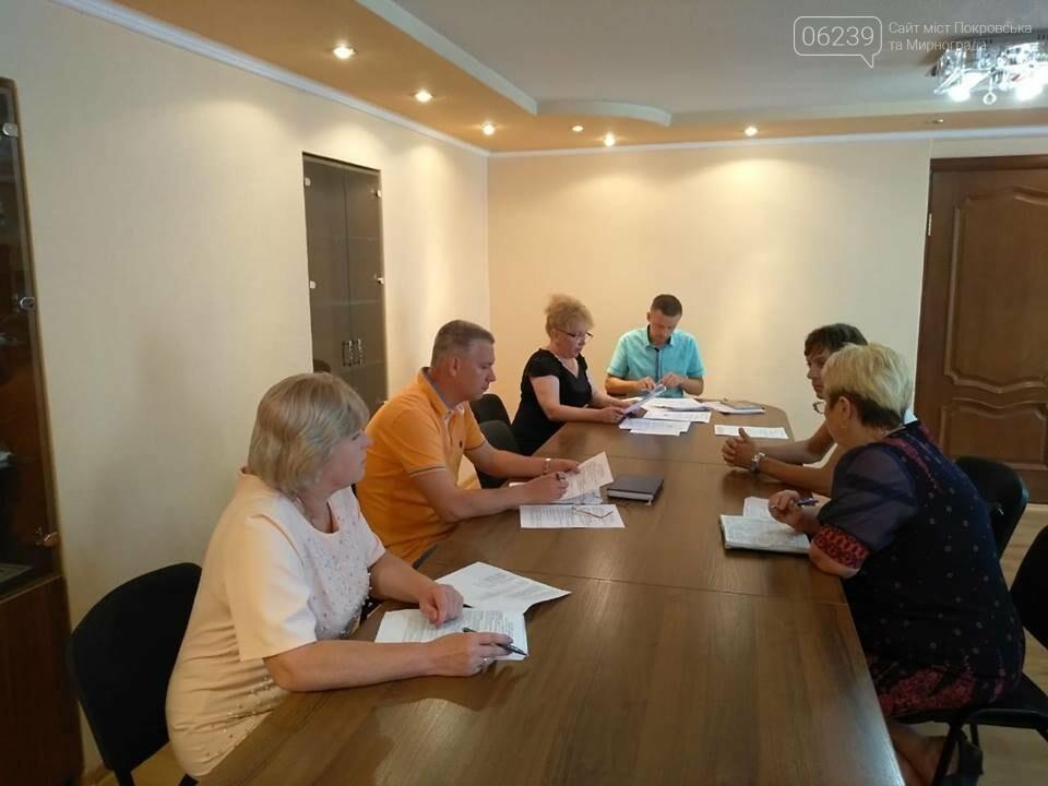 Покровсько – Добропільське управління: партнерський діалог з сільгоспвиробниками триває, фото-1