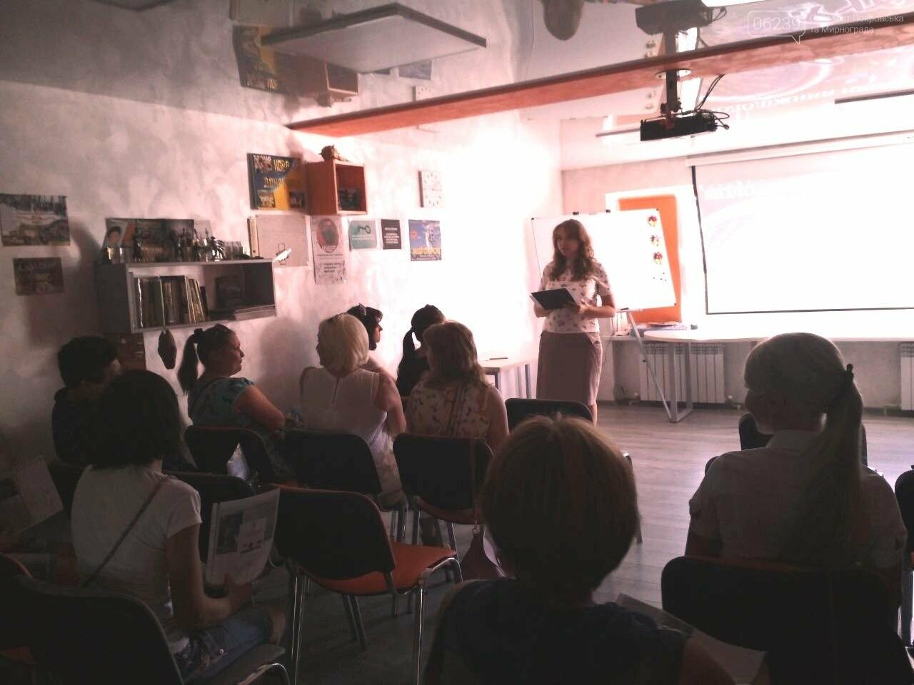 10 августа в Мирнограде состоялся круглый стол «Детский аутизм: реалии и перспективы», фото-1