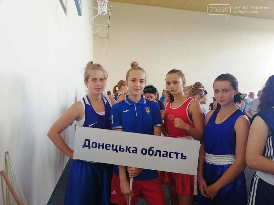Покровчанка Ірина Доценко стала бронзовою призеркою Всеукраїнського турніру з боксу, фото-1