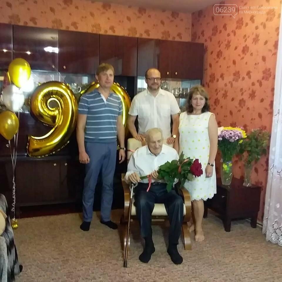 Почетный житель Мирнограда Григорий Никитенко отметил своё 90 летие, фото-1