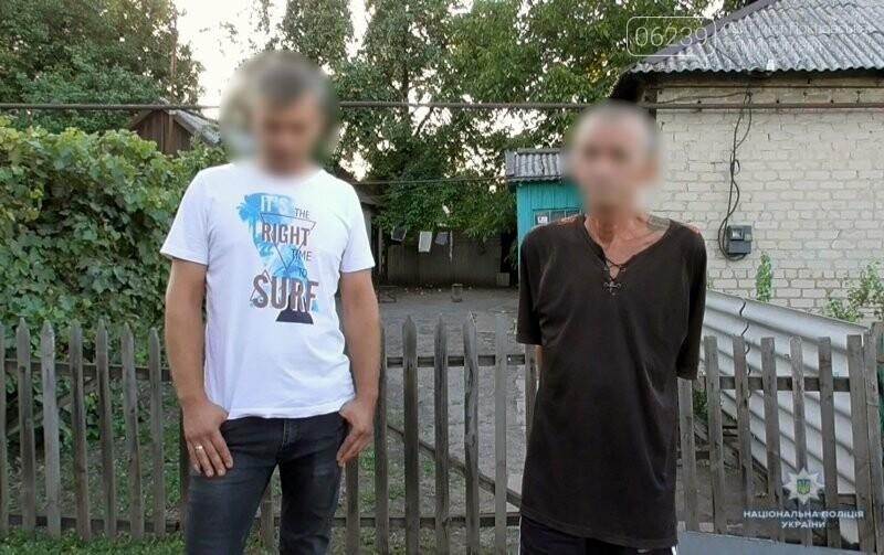 Житель Покровского района выращивал коноплю для изготовления марихуаны, фото-1