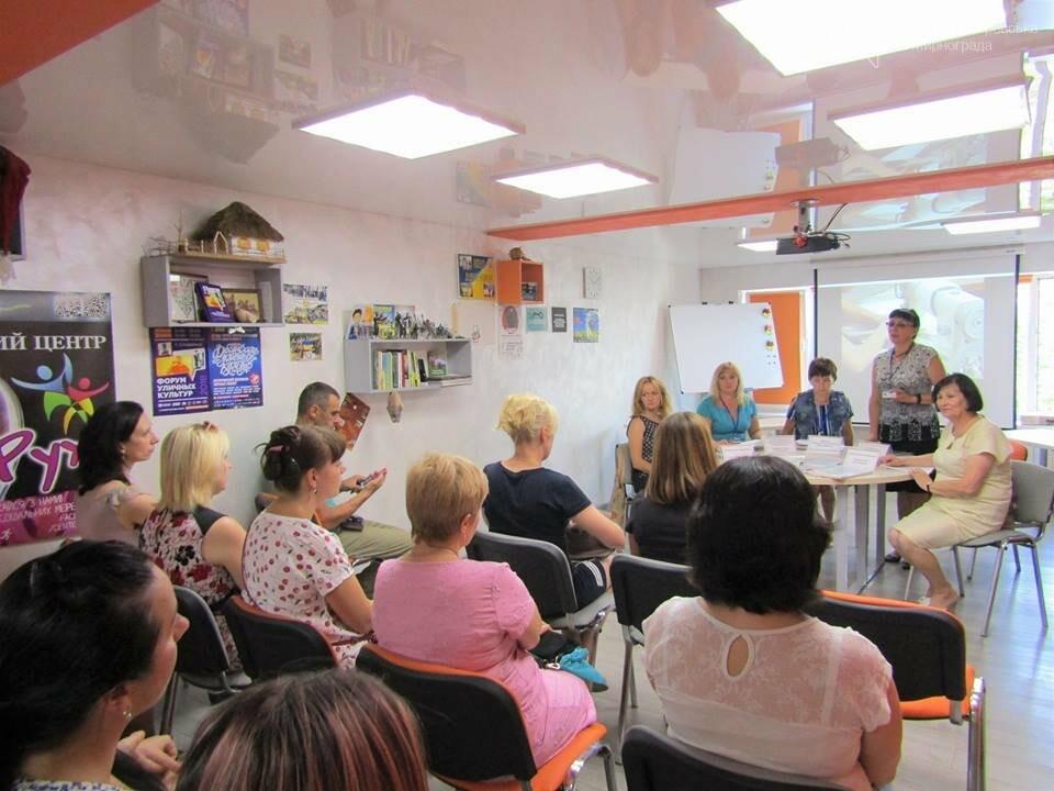 В Мирнограді відбулась презентація професії за участю «куркулів», фото-1