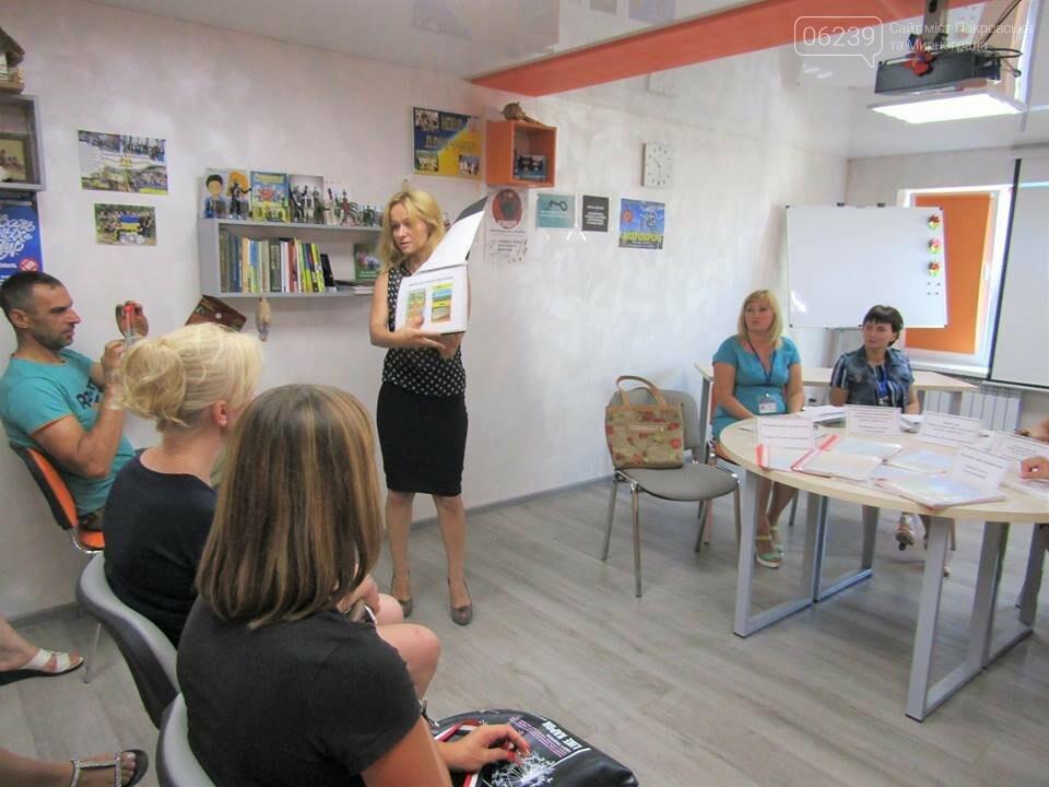 В Мирнограді відбулась презентація професії за участю «куркулів», фото-2