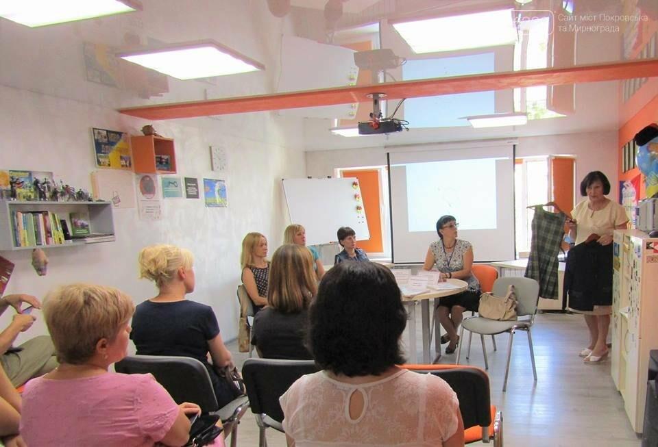 В Мирнограді відбулась презентація професії за участю «куркулів», фото-3