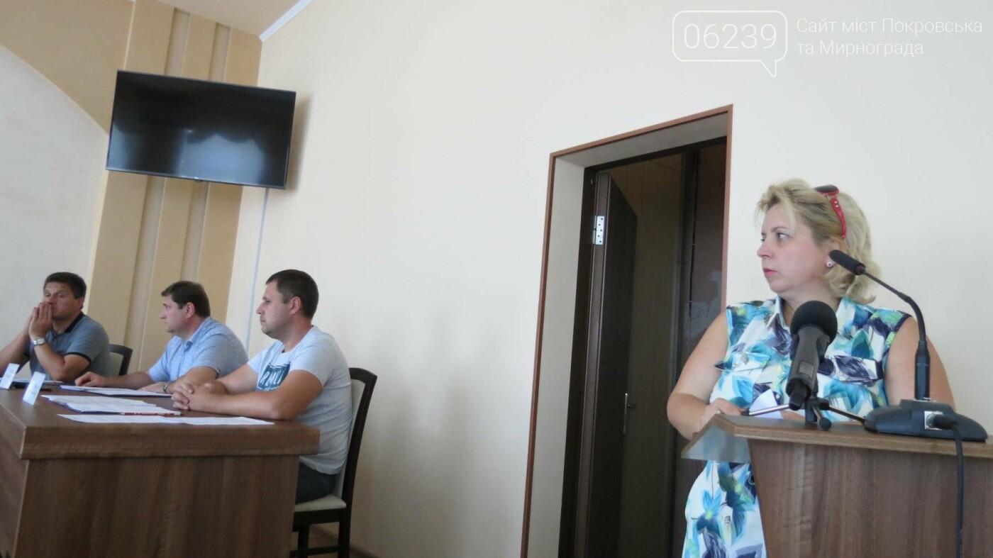1 сентября за парты в Покровске сядут 8 тысяч школьников, фото-1