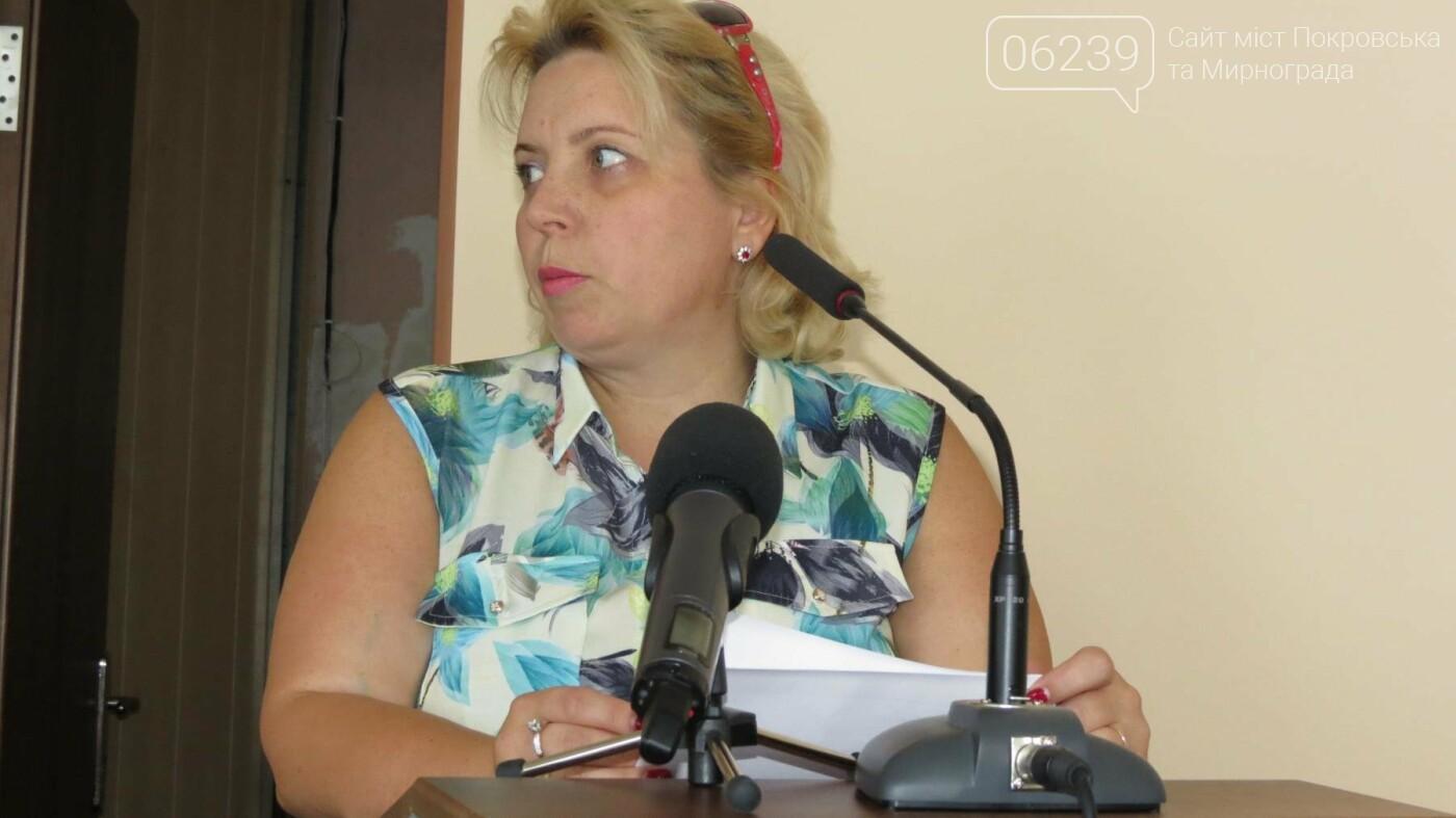 В ГорОО рассказали, каких учителей не хватает в школах Покровска, фото-1
