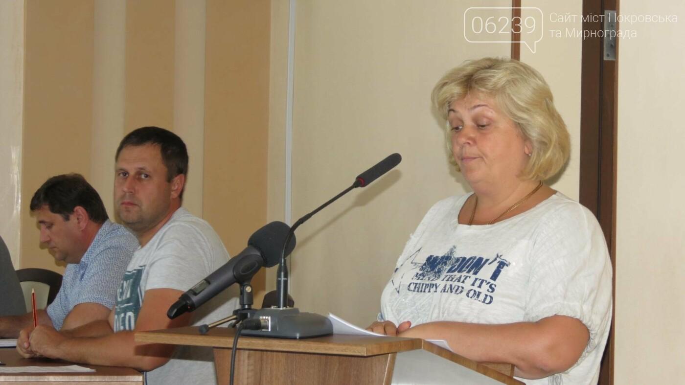 Члены исполкома Покровска «дали добро» на ликвидацию еще 206 деревьев, фото-1