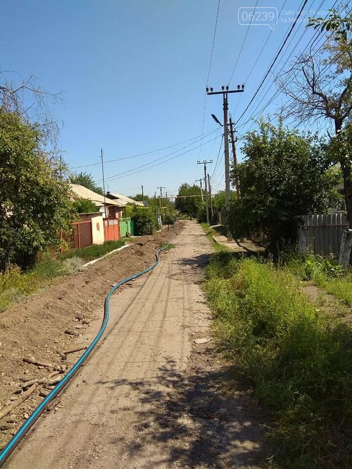 В одном из районов Мирнограда восстановят 600 квадратных метров асфальта, фото-2