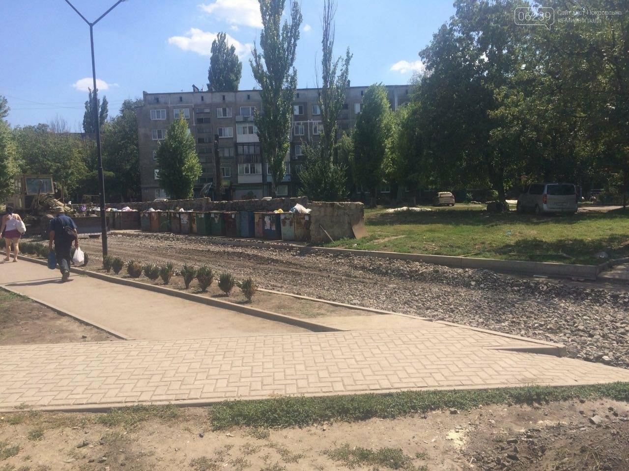 """В Мирнограде возле амбулатории на """"Молодёжном"""" проводят капитальный ремонт дорожного покрытия , фото-3"""