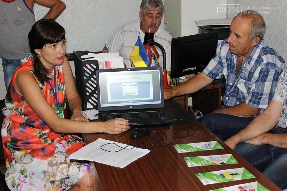 Шахтарям-інвалідам Покровська розповіли про можливості  веб-порталу та актуальні нововедення Фонду, фото-5