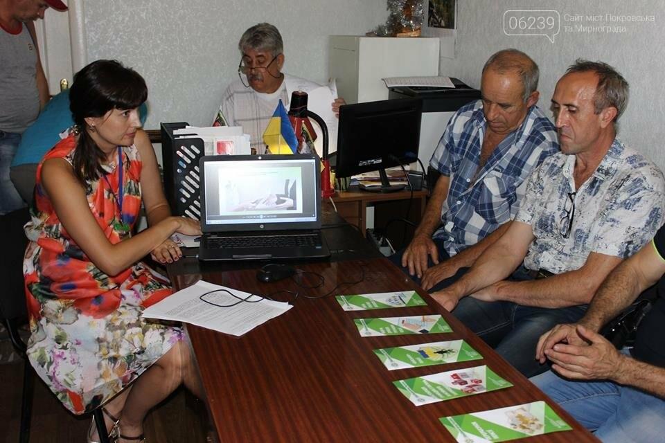 Шахтарям-інвалідам Покровська розповіли про можливості  веб-порталу та актуальні нововедення Фонду, фото-1
