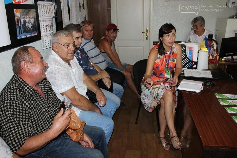 Шахтарям-інвалідам Покровська розповіли про можливості  веб-порталу та актуальні нововедення Фонду, фото-2