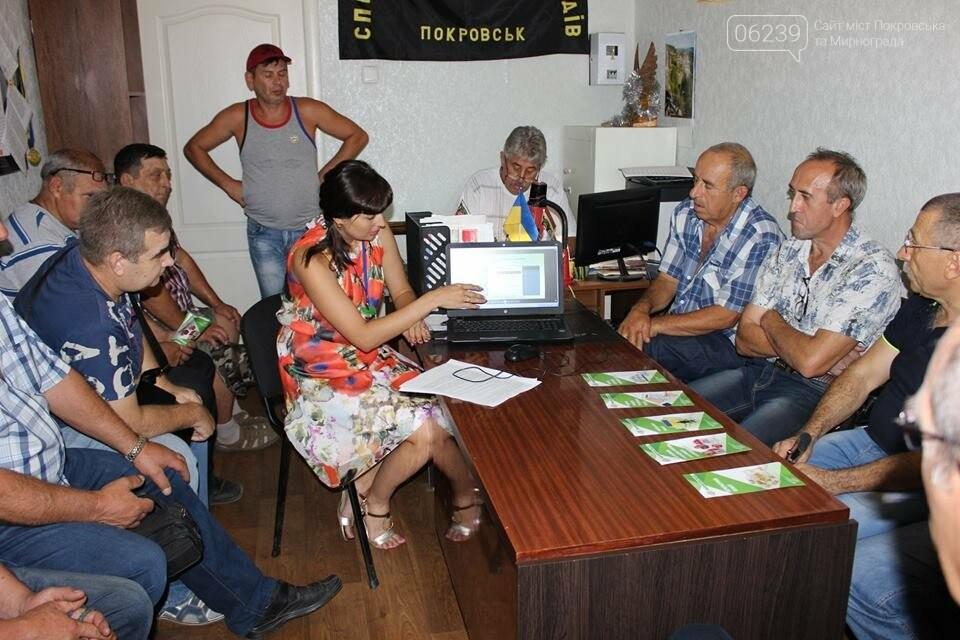 Шахтарям-інвалідам Покровська розповіли про можливості  веб-порталу та актуальні нововедення Фонду, фото-3