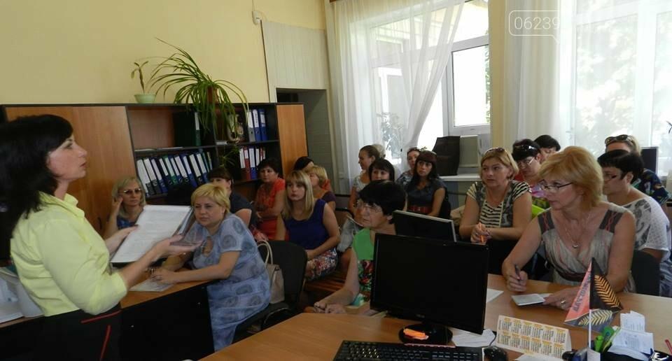 Мирноградських роботодавців проконсультували з питань заповнення звітності, фото-1