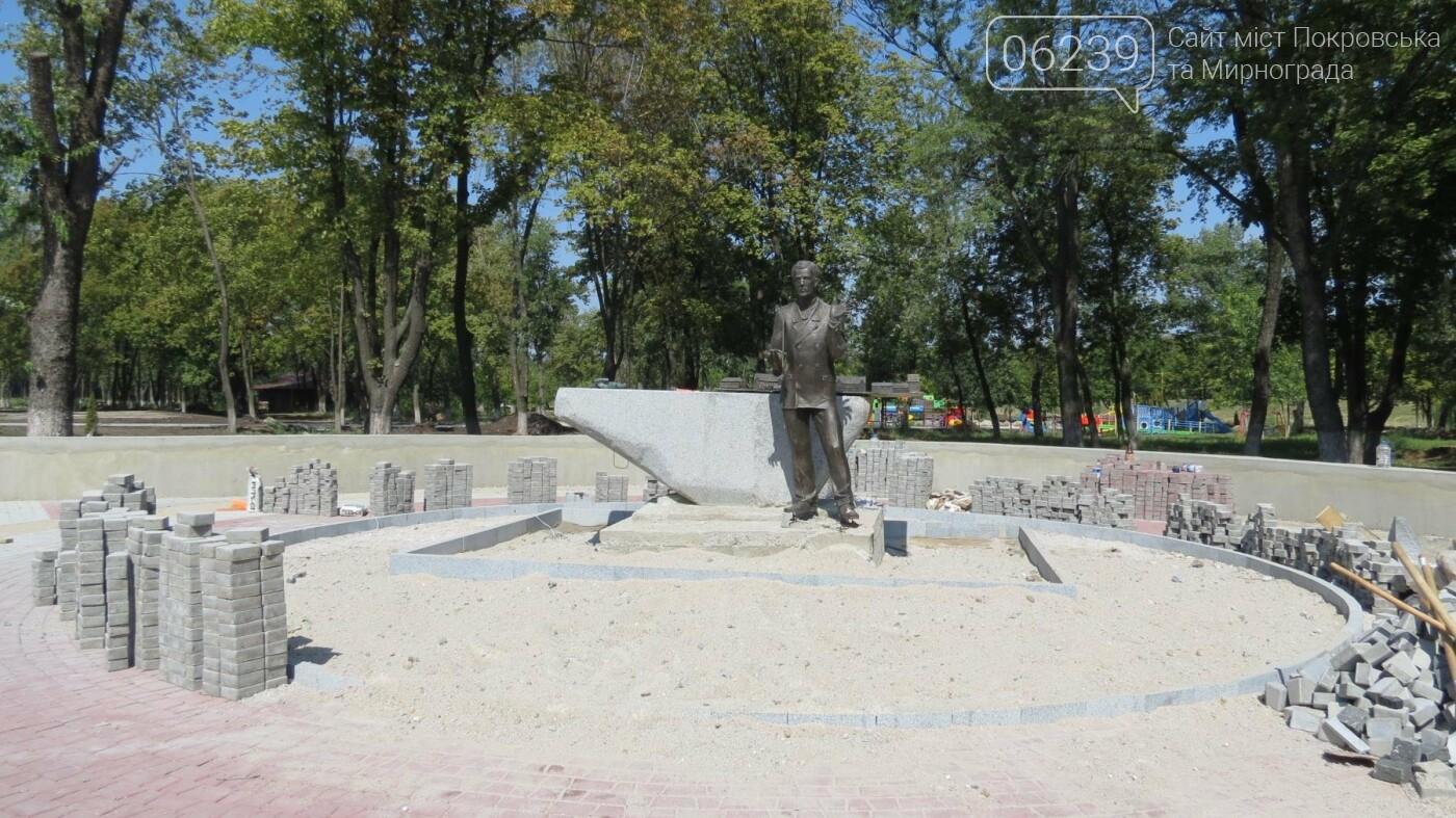 В Покровске устанавливают памятник композитору Николаю Леонтовичу, фото-8