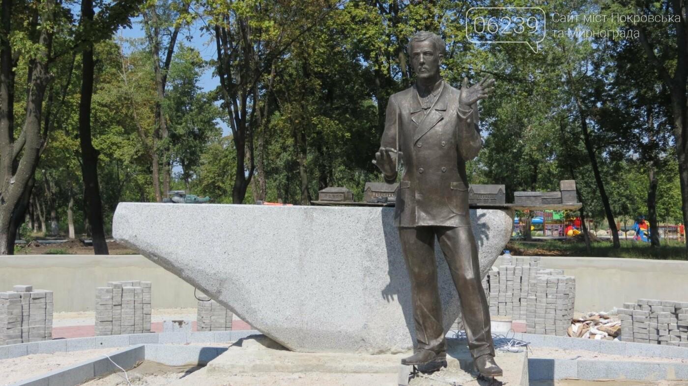 В Покровске устанавливают памятник композитору Николаю Леонтовичу, фото-9