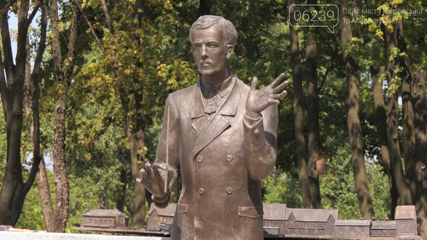 В Покровске устанавливают памятник композитору Николаю Леонтовичу, фото-4