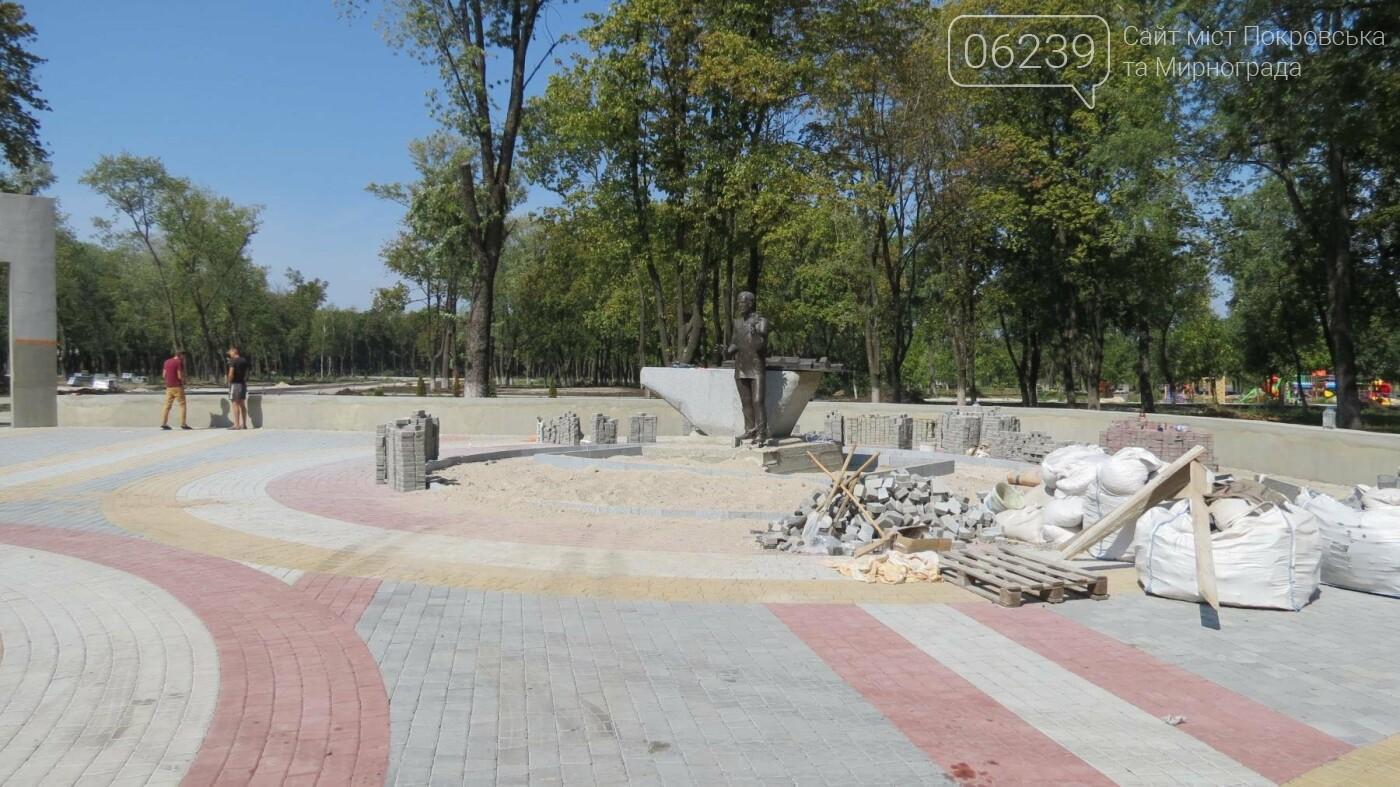 В Покровске устанавливают памятник композитору Николаю Леонтовичу, фото-6