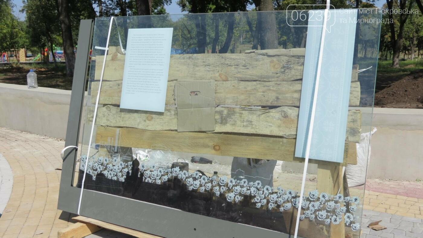 В Покровске устанавливают памятник композитору Николаю Леонтовичу, фото-1