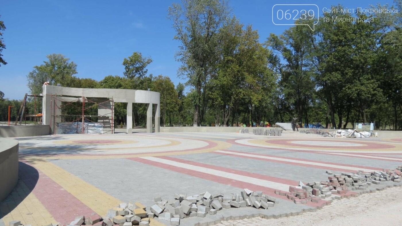 В Покровске устанавливают памятник композитору Николаю Леонтовичу, фото-2