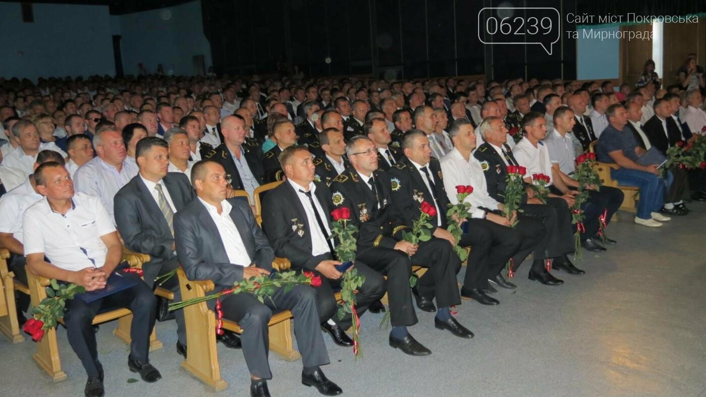 У Покровську відбувся обласний урочистий захід з нагоди святкування професійного свята Дня шахтаря, фото-8