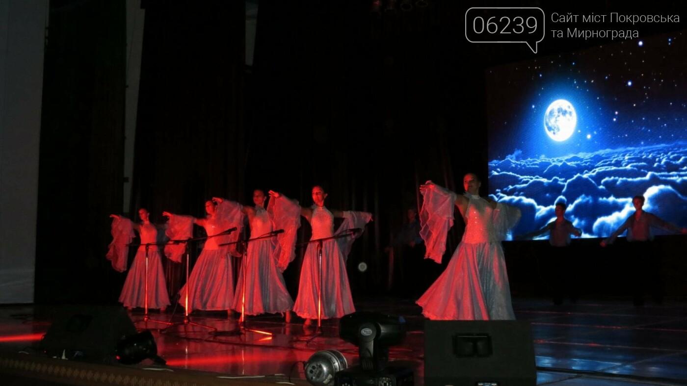 У Покровську відбувся обласний урочистий захід з нагоди святкування професійного свята Дня шахтаря, фото-3