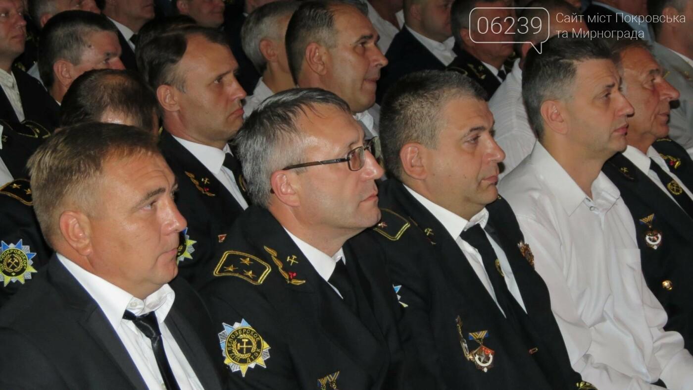 У Покровську відбувся обласний урочистий захід з нагоди святкування професійного свята Дня шахтаря, фото-6