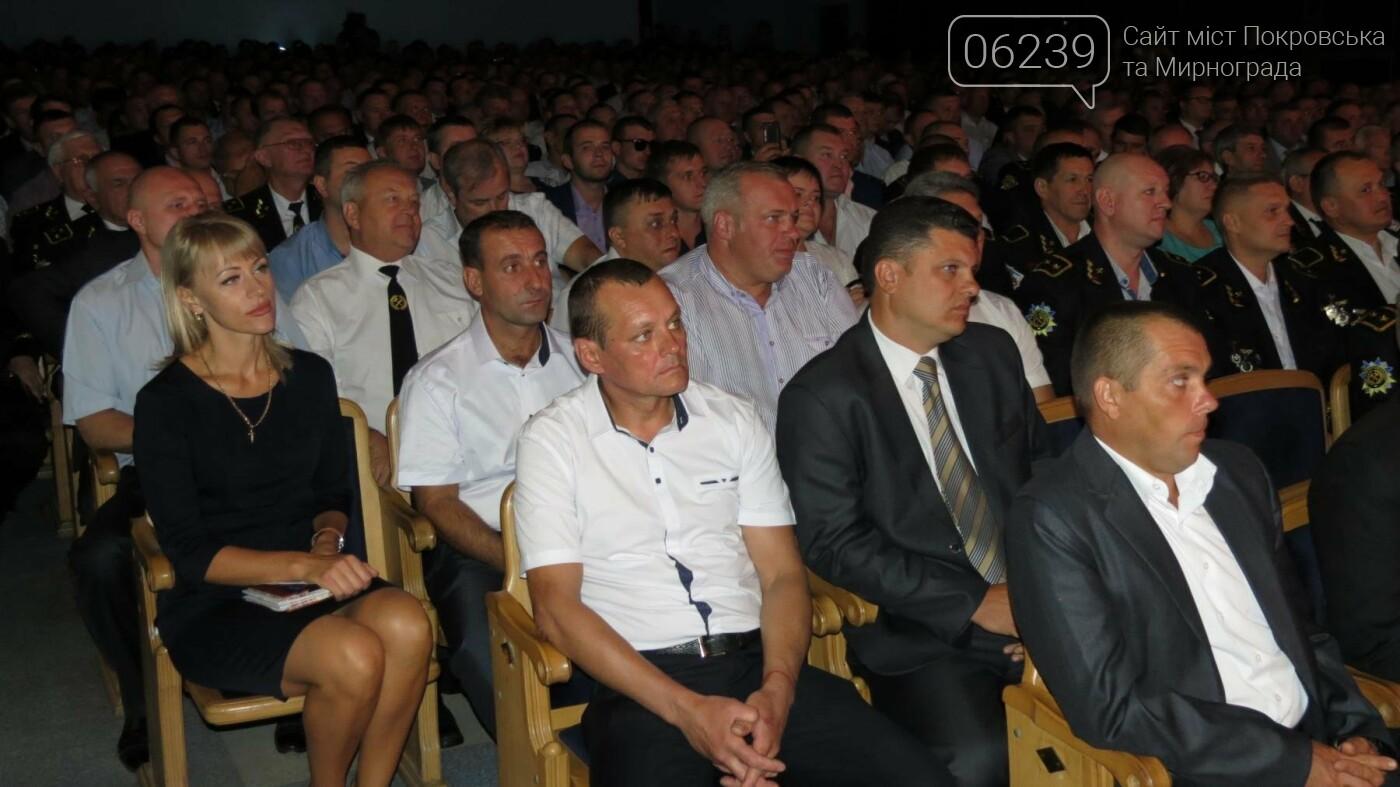 У Покровську відбувся обласний урочистий захід з нагоди святкування професійного свята Дня шахтаря, фото-5