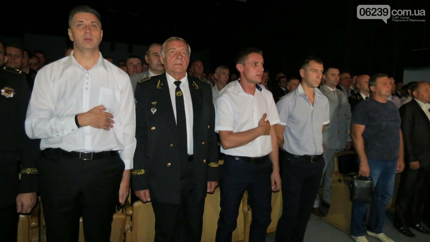 У Покровську відбувся обласний урочистий захід з нагоди святкування професійного свята Дня шахтаря, фото-1