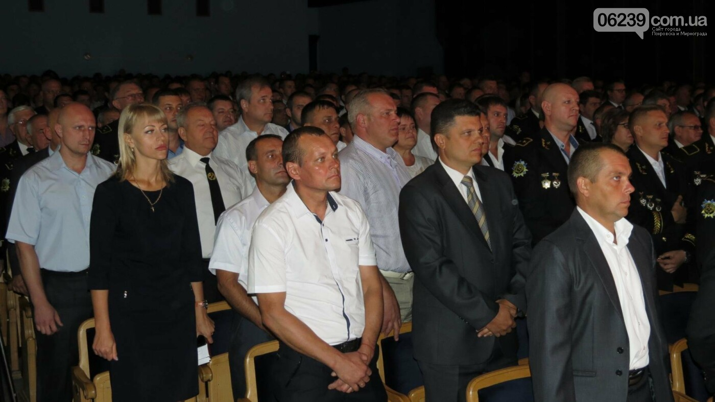У Покровську відбувся обласний урочистий захід з нагоди святкування професійного свята Дня шахтаря, фото-2