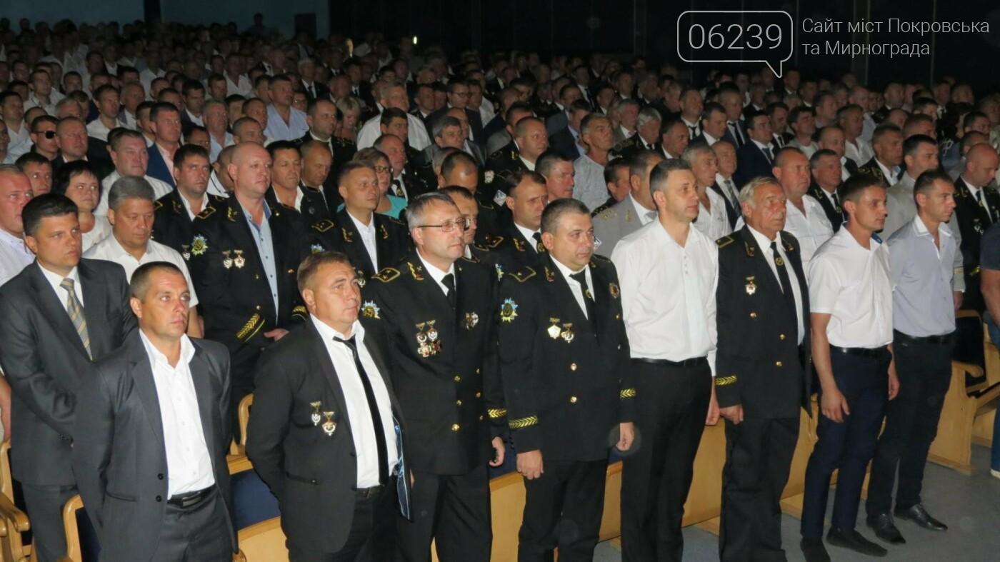 У Покровську відбувся обласний урочистий захід з нагоди святкування професійного свята Дня шахтаря, фото-16
