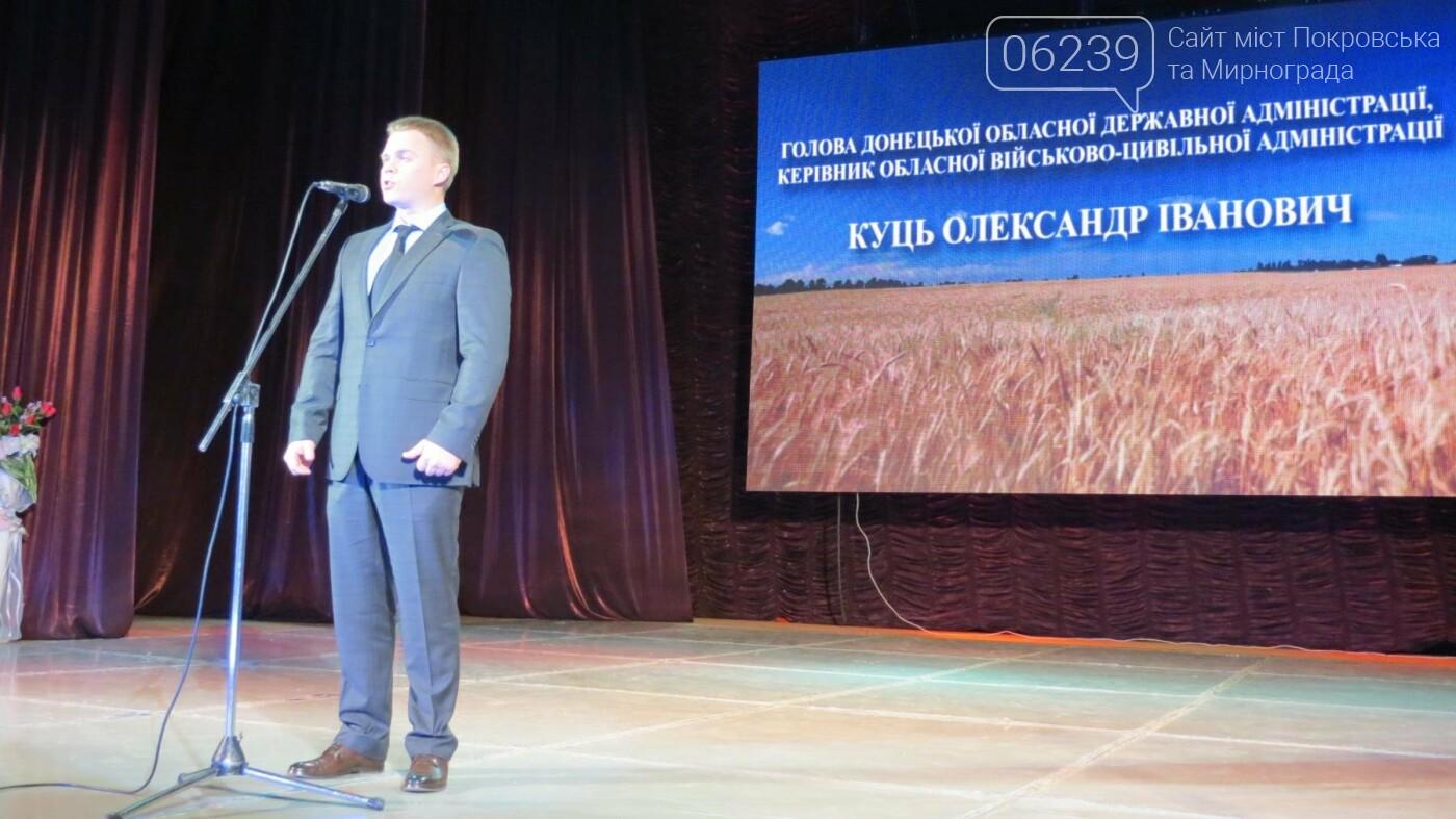 У Покровську відбувся обласний урочистий захід з нагоди святкування професійного свята Дня шахтаря, фото-39