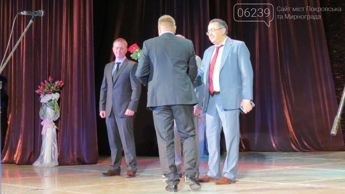 У Покровську відбувся обласний урочистий захід з нагоди святкування професійного свята Дня шахтаря, фото-25