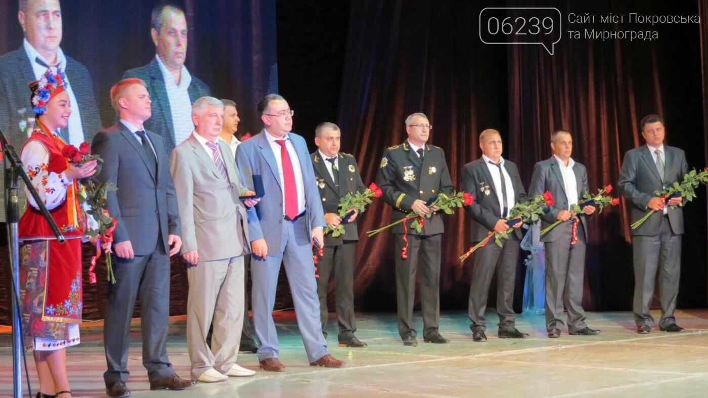 У Покровську відбувся обласний урочистий захід з нагоди святкування професійного свята Дня шахтаря, фото-43