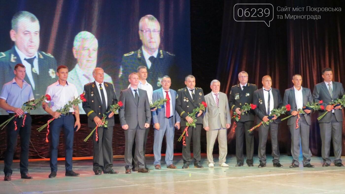 У Покровську відбувся обласний урочистий захід з нагоди святкування професійного свята Дня шахтаря, фото-49