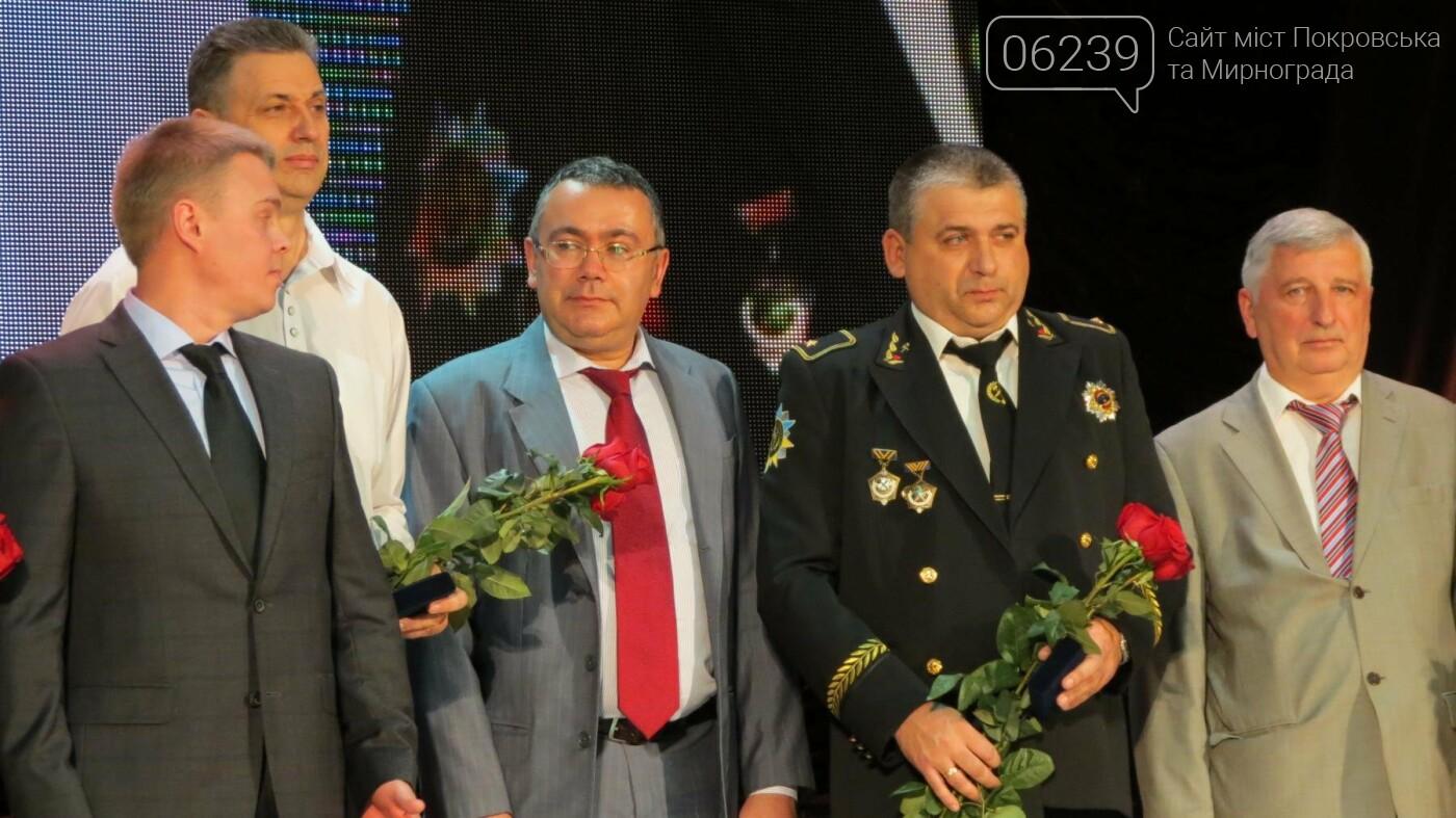 У Покровську відбувся обласний урочистий захід з нагоди святкування професійного свята Дня шахтаря, фото-51